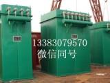 兰通厂家直销 单机袋式除尘器质优价廉