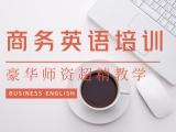 上海英語口語能力提升培訓,提高英語說話能力