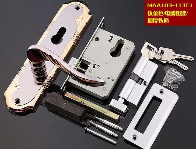 全成都开锁换锁,防盗门锁芯/配钥匙/保险柜/汽车锁/装指纹锁