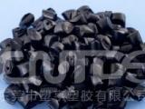 自产碳纤防静电ABS