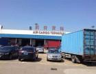宁波栎社机场宠物托运宠物空运宠物运输