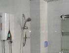 承德热水器厂家-清洗维修-上门服务-服务中心