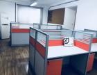 全套办公家具商住150-300平万体馆地铁口随时看房