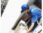 东坑空调拆装 清洗 加雪种 维修 其他家电安装