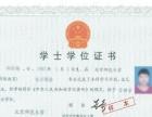 当教师福利待遇好,带薪寒暑假,北京师范大学教育专业