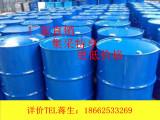 供应环保优质【783慢干水】特慢干 德国德固赛异佛尔酮 异氟尔酮
