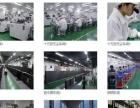 阳东LED大型广告屏,阳东LED电子显示屏厂家