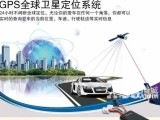 威海最大的GPS汽车卫星定位批发商