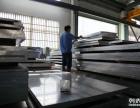 5083国标铝板 0.5mm超薄全软铝板