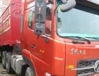 二手货车易霸龙507前四后四、前四后八、二拖三牵引车、自卸车