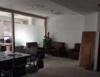 出租文昌中路100平米精装办公室,含办公家具