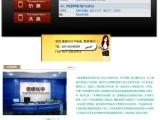 低价优质 氯铂酸铵 16919-58-7