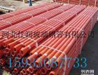 北京市玻璃钢管 大兴玻璃钢夹砂管咨询13722256163