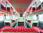西安到玉林汽车/包车旅游)(++18829299355+)班