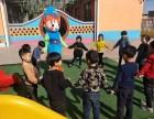 全日制早教中心加盟,首选华夏爱婴托育馆