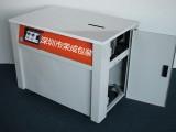 廠家批發紙箱打包機 半自動型 高低臺式打包機