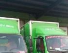 3m,3.3m4.2m封闭货车4.2m高栏货车出租