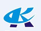 成都龙泉驿专业高空作业,外墙清洗.防水.涂料翻新