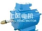 供应YYDFK系列单相变极三速铝壳电机