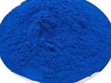 龍口群青藍462內外墻粉末涂料硅藻泥面磚地磚人造大理石著色