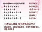 涟沁瑜伽徐州矿大店教练班第二期开始报名啦