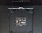 处理戴尔E2011H宽屏显示器