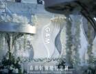济南婚庆公司 东铄时尚婚礼 策划中心--高级灰