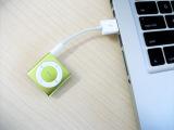 苹果shuffle数据线  苹果mp3数据线好江湖