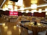 石家庄会议酒店 商务酒店 五星级大酒店