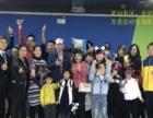 中学生英语 少儿英语 暑假英语补习班 英语辅导班