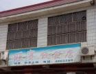 出售港北根竹镇旁边覃塘方向占天占地双门面楼房