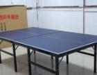 乒乓球台台球桌特价销售