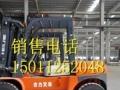 工厂低价转让合力二手叉车3吨3.5吨4吨燃油叉车