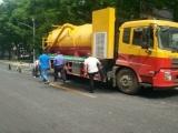 苏州虎丘修马桶修水管 市政管道清淤 清理化粪池