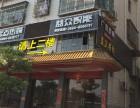 新起点传媒仙游活动庆典公司 仙游晚会承办 仙游活动策划