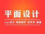 北京平面設計培訓哪個學校好百思匯電腦培訓