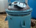 二手1000L 1吨 1立方不锈钢反应釜 搪瓷反应釜