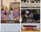 陕汽技校2016年招生