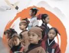 中华成语故事 儿童系列剧 5-15岁小演员招募