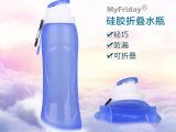 创意户外运动水壶便携夏季太空杯大塑料硅胶杯子喷雾水杯水瓶