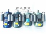 90YL 单相双值电容异步电机  玉米机专用 180片铜线