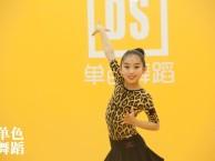 武汉汉阳附近的拉丁舞少儿成人培训 零基础教学 考级