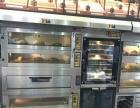 专业回收面包房三麦新麦烤箱西餐厅设备