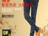 2014秋冬新款男士牛仔裤男韩版修身小脚裤弹力抽绳松紧腰男裤子潮