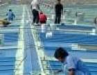 湛江坡头防水工程有限公司