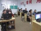 泉州鲤城区西湖电脑培训学校,浮桥PS美工培训