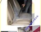 贝林洗衣 柒天奢侈品护理