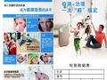 河南仟伽蓝环保科技有限公司