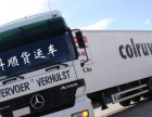 广州至柬埔寨运输专线物流双清包税到门