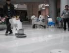 沈阳保洁公司,沈阳石材翻新,沈阳外墙清洗,沈阳开荒保洁